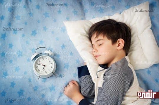 خواب آرام در کودکان باعث افزایش توانایی های ذهنی آنها میشود