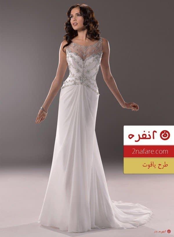 لباس عروس طرح یاقوت