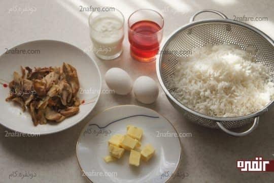مواد لازم برای تهیه ته چین مرغ