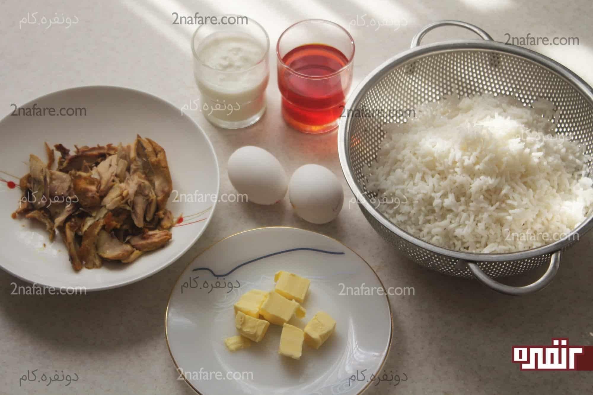 طرز تهیه کامل ته چین مرغ خوشمزه و پر طرفدار • دونفره