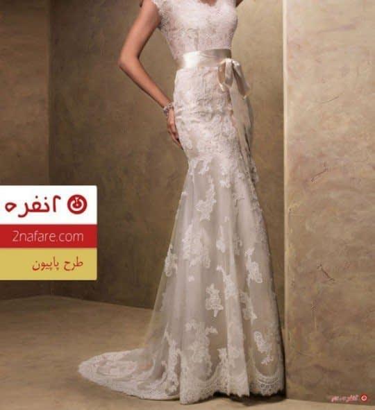 لباس عروس مدل پاپیون