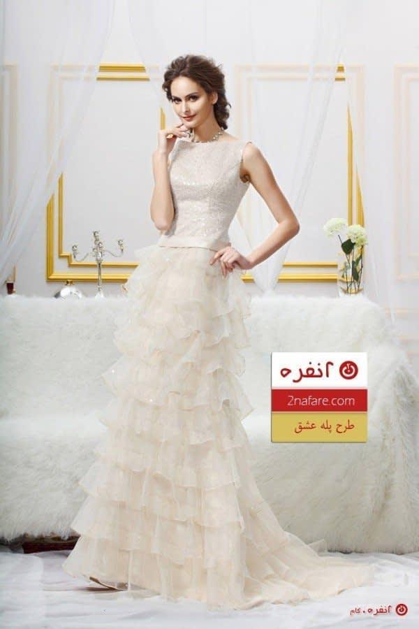 لباس عروس مدل پله عشق