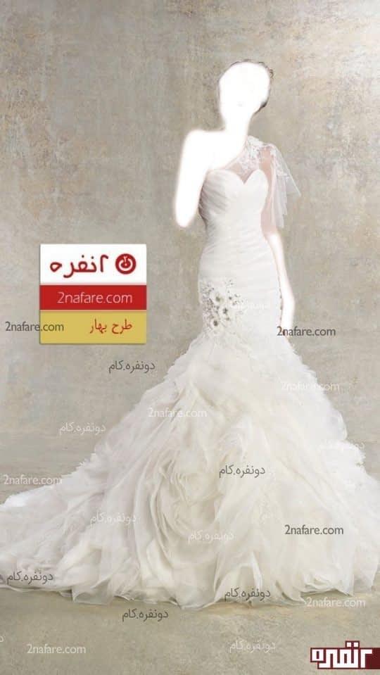 لباس عروس مدل ماهی دنباله دار زیبا