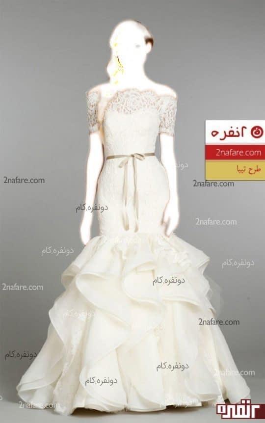 لباس عروس مدل ماهی طرح تیبا
