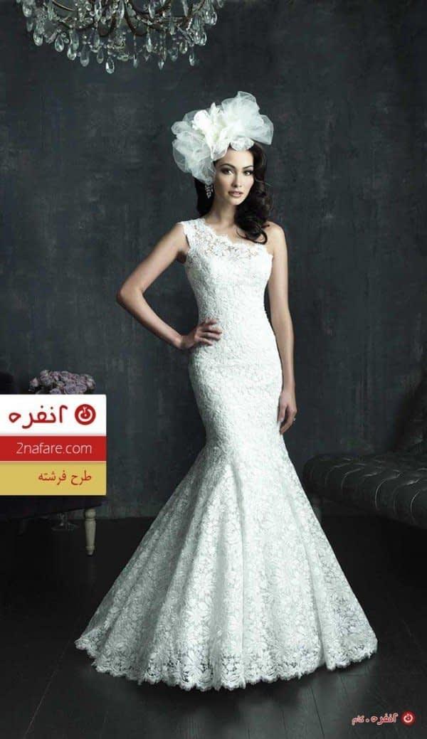 لباس عروس مدل ماهی طرح فرشته