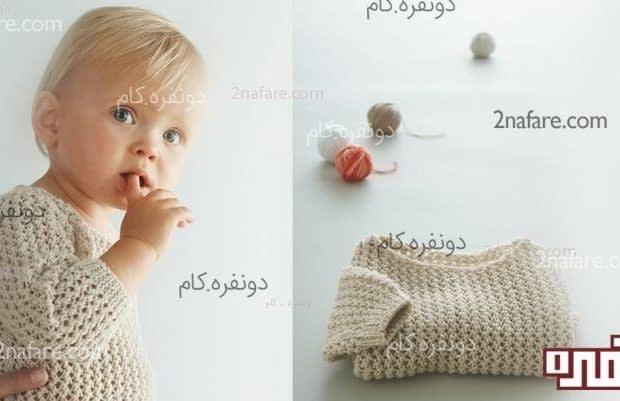 بافت خوشگل برای بچه ها