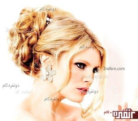 مدل مو زیبا و جدید برای عروس