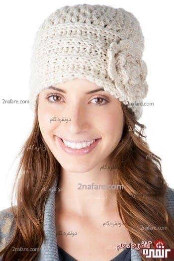 مدل جدید کلاه زمستانی با گل بافت