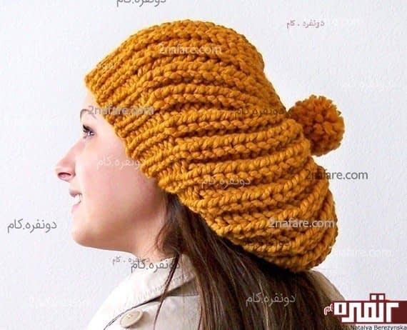 مدل جدید کلاه شل بافت برای زمستان