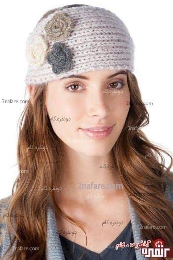 مدل زیبای کلاه بافتنی با گل بافت
