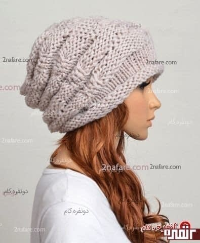 مد جدید و زیبای کلاه شل