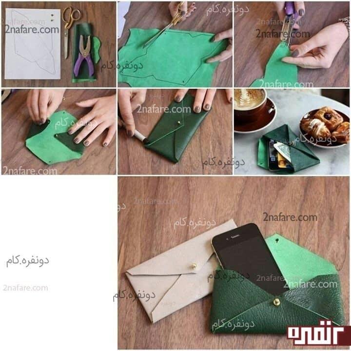 آموزش گام به گام ساخت کیف چرم با دوخت ساده برای تازه کار ها • دونفرهآموزش مرحله به مرحله ساخت کیف چرم ساده برای تازه کارها