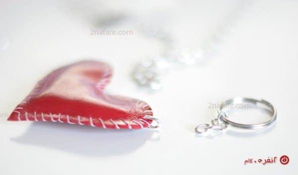 جا سوئیچی قلبی زیبا با چرم