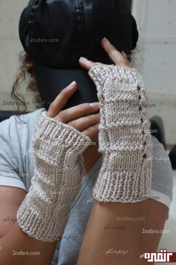 ساق دست کاموایی زیبا