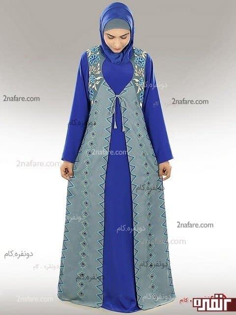 مدل لباس با حجاب زیبا