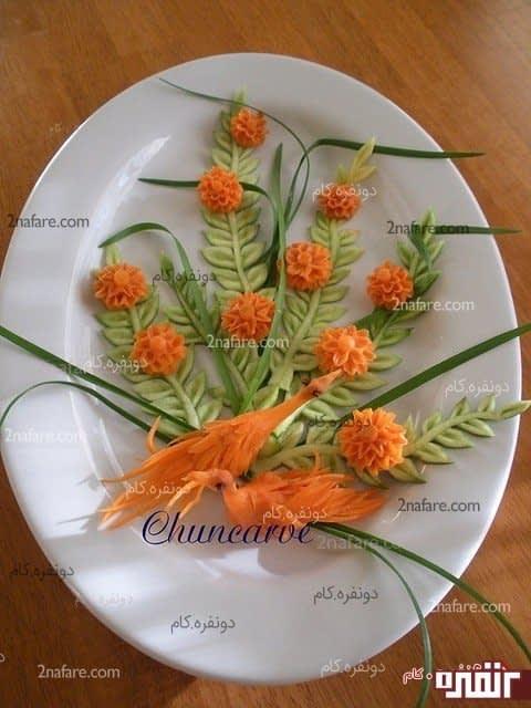 تزیین غذا با سبزیجات زیبا