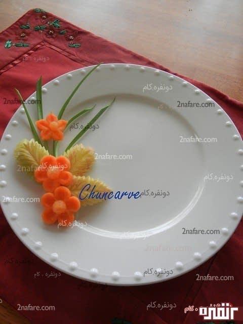 تزیین غذا با هویج به شکل گل