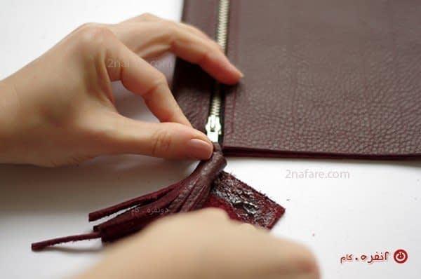 تزیین زیپ کیف دستی با منگوله