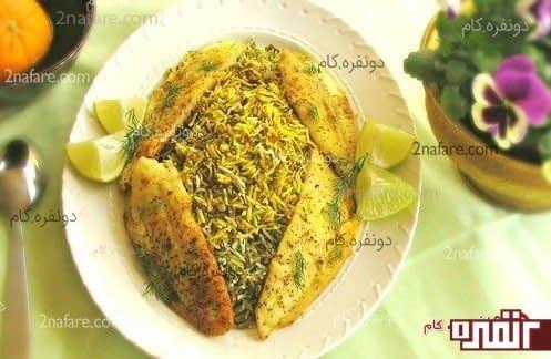 سبزی پلو و ماهی خوشمزه