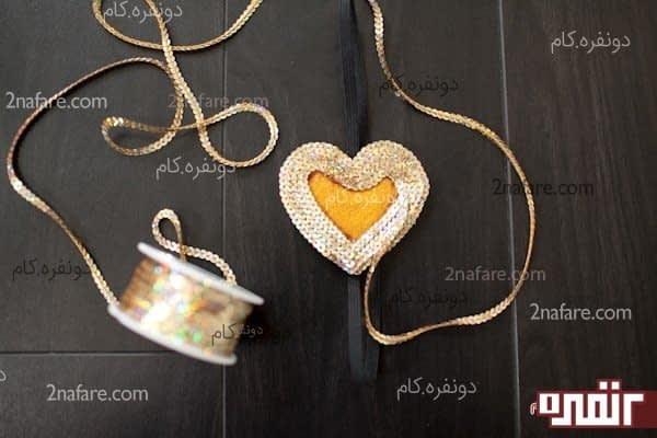 ساخت تل زیبای قلبی شکل