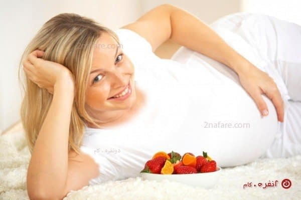 تغذیه ی سالم دوران حاملگی