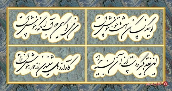 عمر خیام