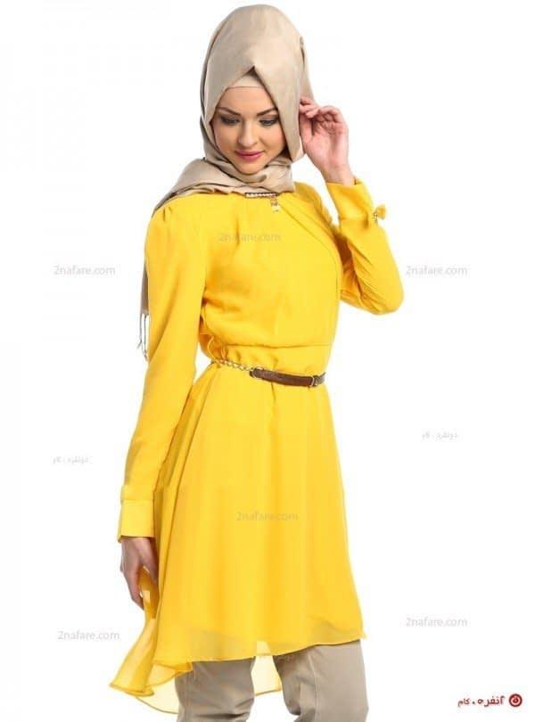 لباس به انگلیسی