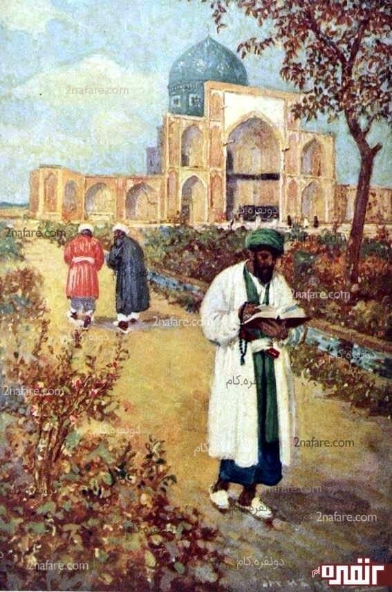مقبره عمر خیام - جی.هامبیج