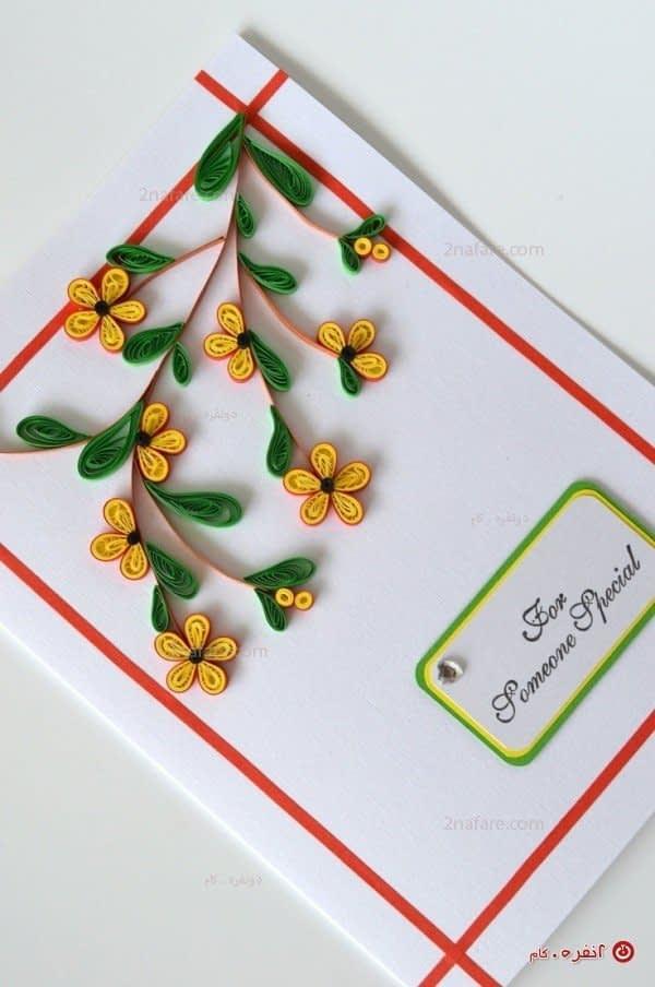کارت پستال زیبا با طرح گل