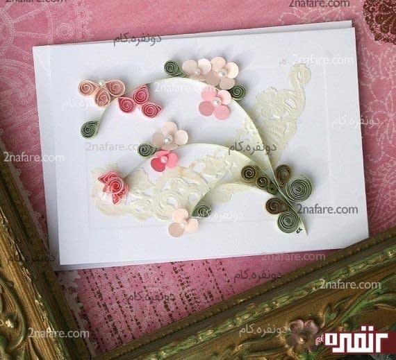 کارت پستال زیبا