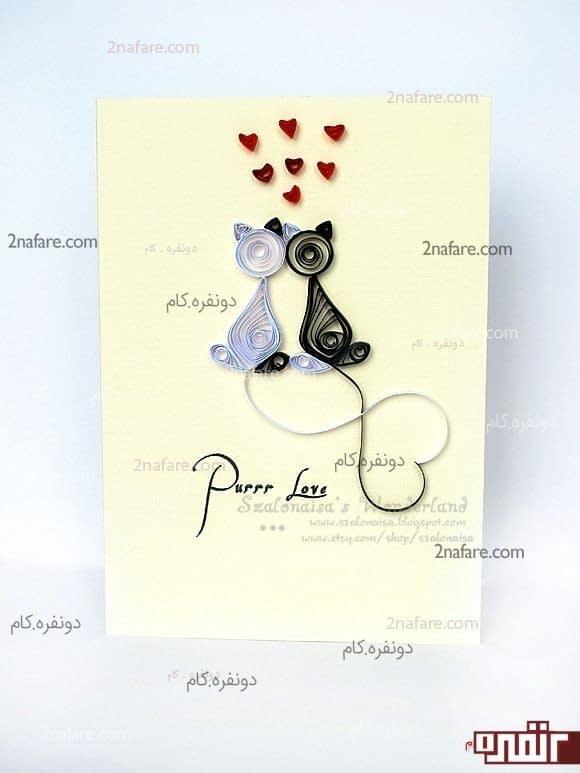 کارت پستال عاشقونه