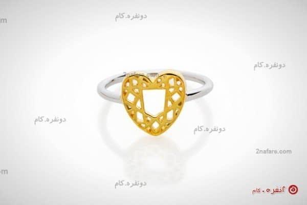 انگشتر طلا زرد و سفید قلبی
