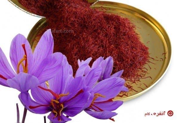زعفران، طلای سرخ
