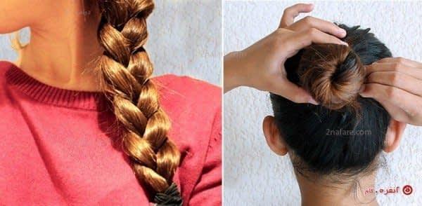 مرتب کردن موها در تمام روز