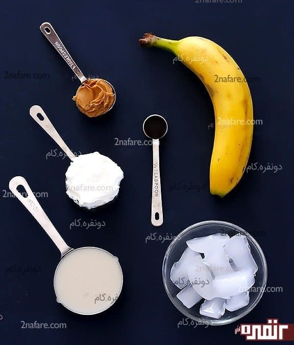 مواد لازم برای تهیه اسموتی موز و بادام