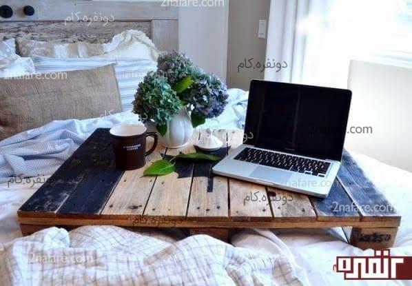 میز همراه برای کار داخل تخت خواب