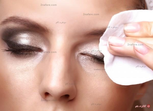 پاک کردن آرایش به هنگام شب
