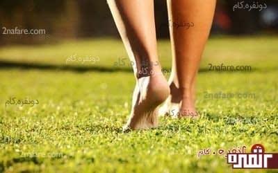 پیاده روی پا برهنه