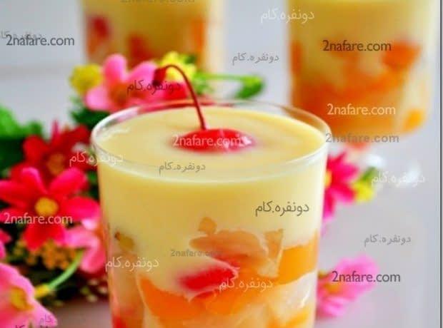 طرز تهیه دسر کاسترد میوه ای