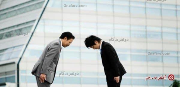 احترام متقابل