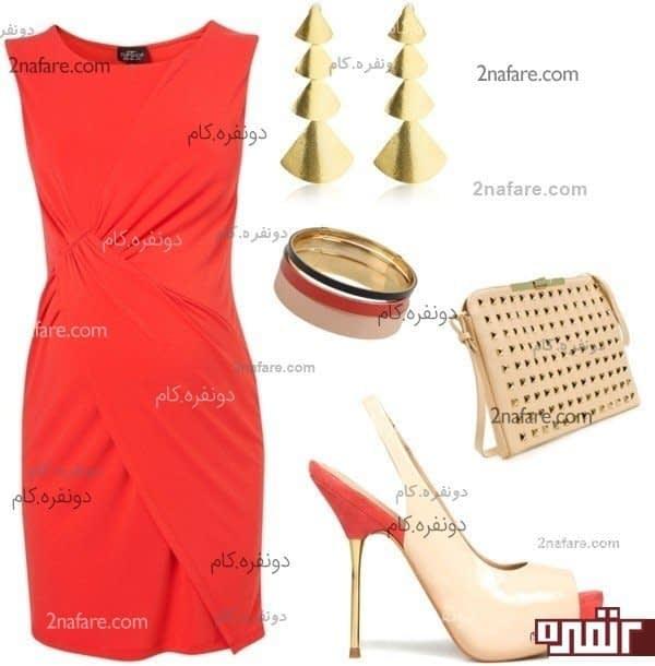 ترکیب تابستانی قرمز و کرمی - کلاسیک