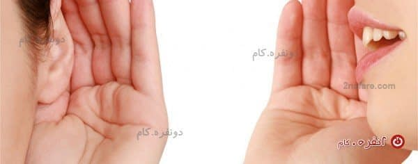 حرف زدن و انتقال پیام