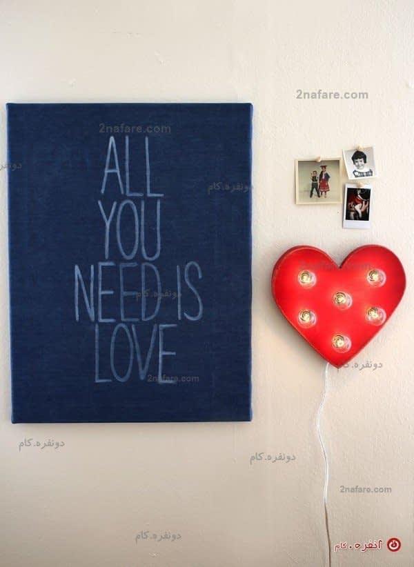 حرکتی گرافیکی و ساده برای گوشه ای از منزل، با یک آباژور دوست داشتنی به شکل قلب