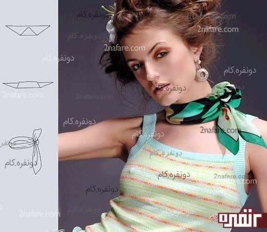 مدل ملوانی