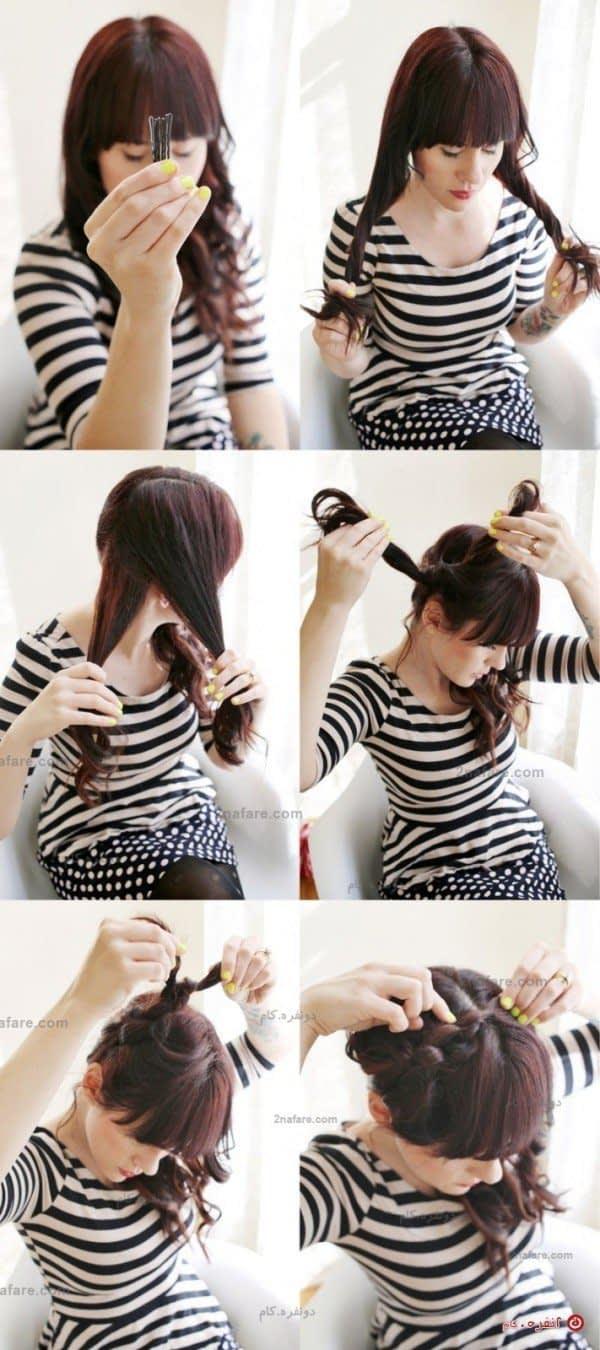 مراحل درست کردن موها
