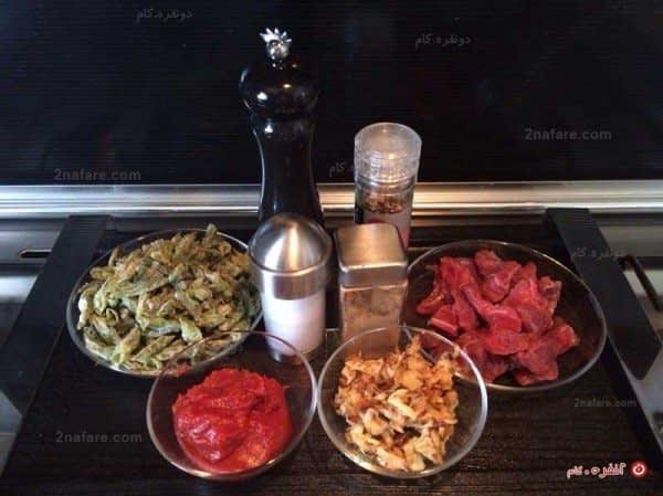 مواد لازم برای تهیه لوبیا پلو