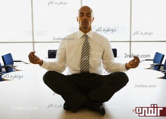آرام باشید و برای خودتان آرامش ذهنی ایجاد کنید