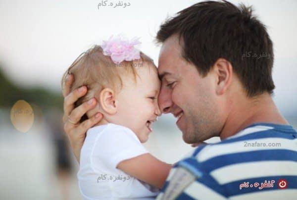 ارتباط خوب پدر و فرزندی