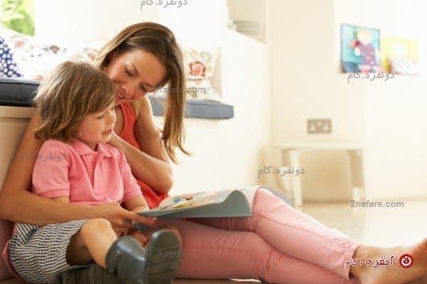 برقراری ارتباط با مطالعه ی کتاب یا قصه گفتن