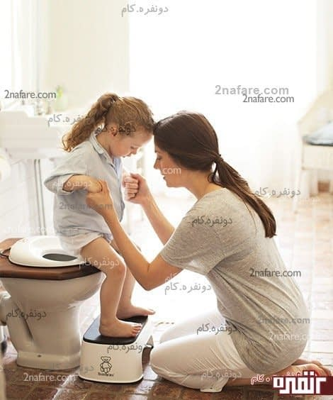 آماده کردن توالت برای کودک تان